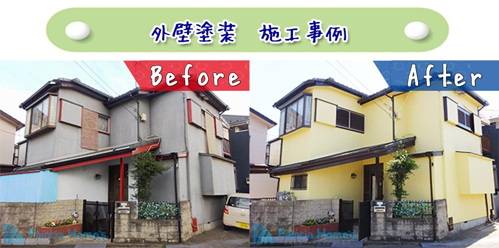 外壁塗装施工事例 ペインティアホームズ 20180606