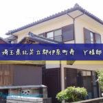 埼玉県北足立郡伊奈町寿 Y様邸 外壁塗装工事