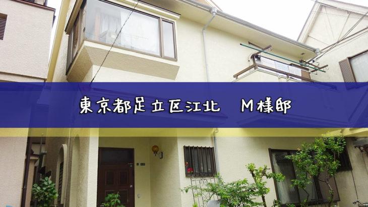 20180619-2TOP 東京都足立区 ペインティアホームズ