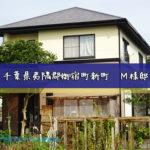 千葉県夷隅郡御宿町新町 M様邸 外壁塗装施行事例