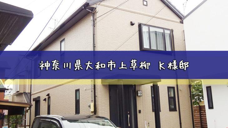 株式会社ペインティアホームズ 施工事例TOP