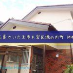 埼玉県さいたま市大宮区堀の内町 M様邸 外壁塗装工事