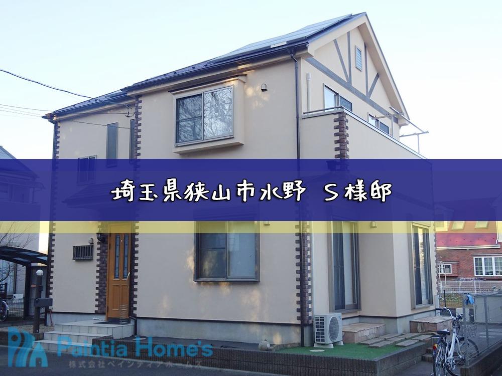 ㈱ペインティアホームズ 外壁塗装 屋根塗装施工事例