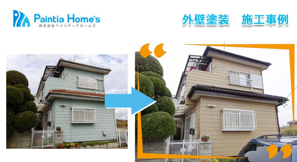 NEW 外壁施工事例 千葉県 ㈱ペインティアホームズ