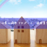 神奈川県川崎市 Yアパート 通路裏塗装