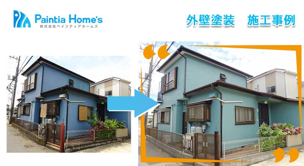 神奈川県大和市福田 K様邸 外壁塗装工事